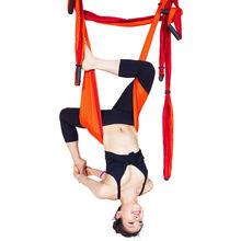 $1 Trial! Yoga Trapeze Orange (30 days)