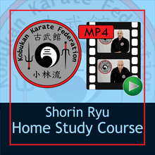 Shorin Ryu Home Study Course Digital Download